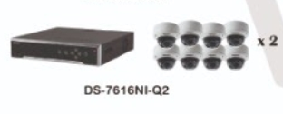 Hikvision 16 channel IP