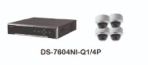 Hikvision 4 channel IP