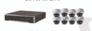 Hikvision 8 channel IP