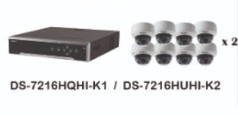 hikvision 16 channel analog
